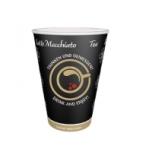 Стаканчики для кофеавтоматов (картон 180 ml)  60 шт