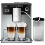 MELITTA Caffeo CI (hõbe) + сироп + 1kg кофе в подарок